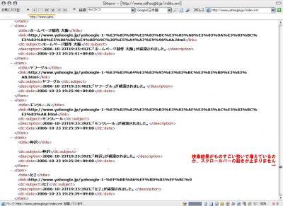 s-Yahoogle2.jpg
