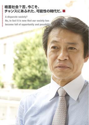 中川昭一大兄