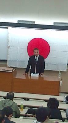 竹島シンポジウム 閉会挨拶