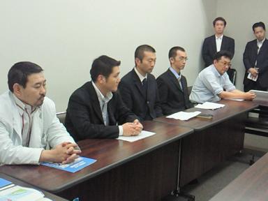 日韓基本条約抗議文提出