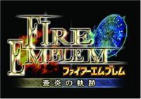 FireEmblems.jpg
