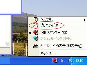 IME2002_1.jpg