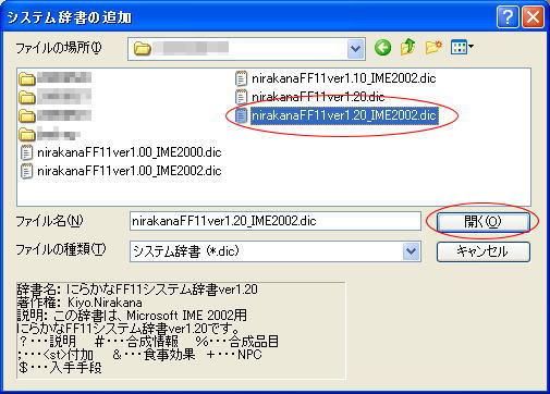 IME2002_3.jpg