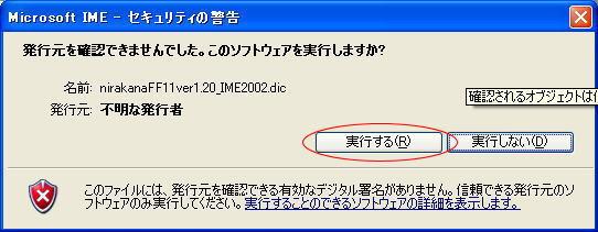 IME2002_4.jpg