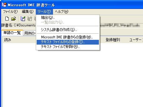 IME2002_7.jpg