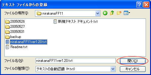 IME2002_8.jpg