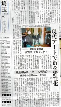 yomiuri_convert_20081205141148.jpg
