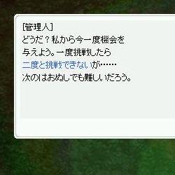 060118_12.jpg