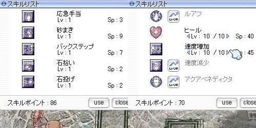 060315_2.jpg
