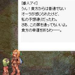 060517_2.jpg