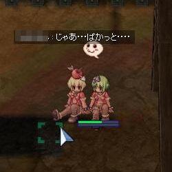 060517_23.jpg