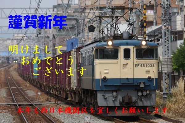 2009_01_02.jpg