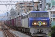 EF200-5_02_20081013203125.jpg