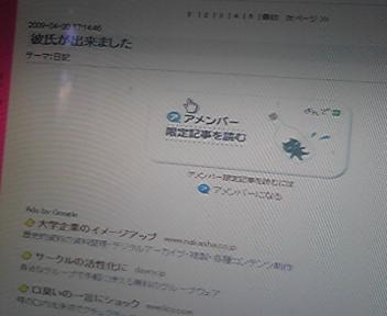 20090430172615
