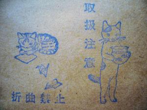 猫スタンプ