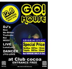 GO!HOUSE 12/06