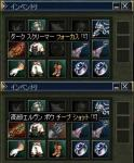 20060220162651.jpg