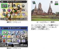 feature_03.jpg