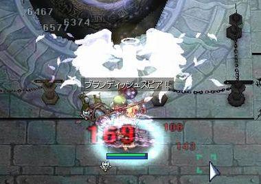 2008.1.22 なつさ発光
