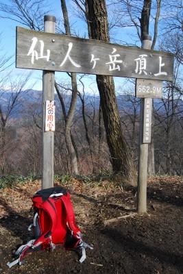 s-09・01・27 仙人ヶ岳 015