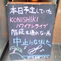 0konishiki0528.jpg