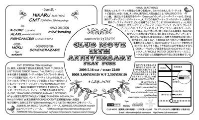shukakusai_ura01.jpg