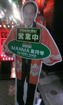 MANMA②