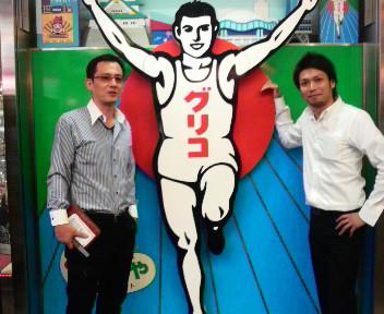 日本YEG総務委員長 熊本県連 吉山さん
