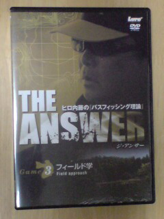 20090401 THE