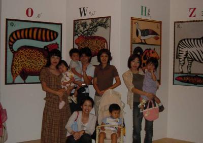 2004年 ボローニャ国際絵本原画展
