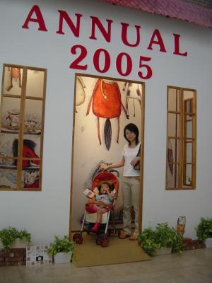 2005年 ボローニャ国際絵本原画展  さやかちゃんと.jpg