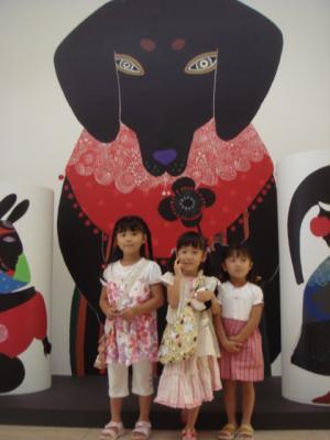 2008.9.15 ボローニャ国際絵本原画展②