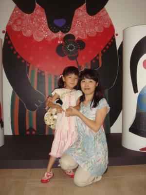 2008.9.15 ボローニャ国際絵本原画展①
