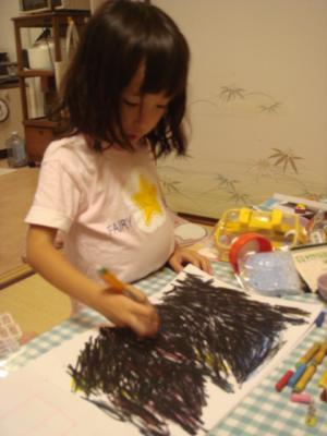 2008.9 くれよんで描く