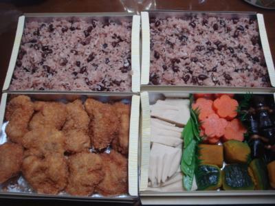 2008.10.3 差し入れお弁当