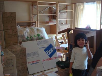 2008.10.4 引越し荷物1