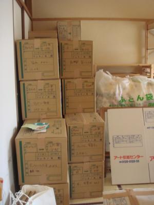 2008.10.4 引越し荷物2