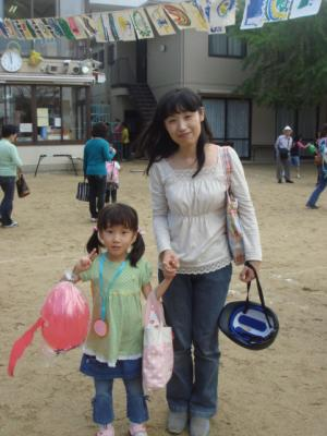 2008.10 保育園 年長 運動会 親子で