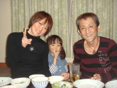 2008.11 Hさんようこそ♪