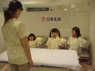 キッザニア 新生児室1
