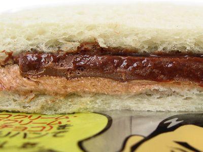ヤマザキ--ランチパック 3種のチョコ。