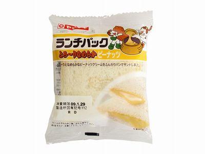 ヤマザキ--ランチパック とろ~りなめらかピーナッツ。
