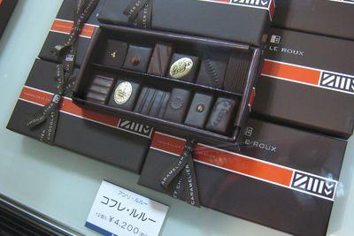 """""""サロン・デュ・ショコラ""""に初参戦っ!"""