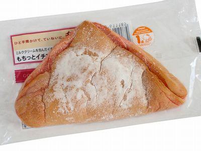 ミニストップ--もちっとイチゴミルク~穂・敷島製~。