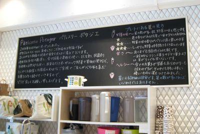 """話題の野菜スイーツ専門店、""""パティスリー・ポタジエ""""へと行ってきました。"""