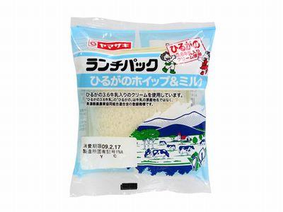 ヤマザキ--ランチパック ひるがのホイップ&ミルク。
