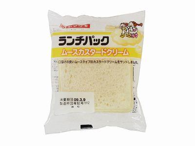 ヤマザキ--ランチパック ムースカスタードクリーム。