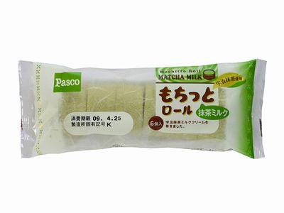 Pasco--もちっとロール 抹茶ミルク。