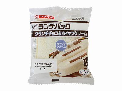 ヤマザキ--ランチパック クランチチョコ&ホイップクリーム。