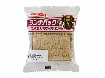 ヤマザキ--ランチパック つぶあん&マーガリン 黒糖入りパン。